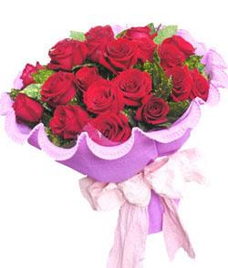 12 adet kırmızı gülden görsel buket  Siirt çiçek gönderme sitemiz güvenlidir