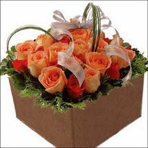 kare sandikta 11 gülllerden   Siirt çiçek gönderme sitemiz güvenlidir