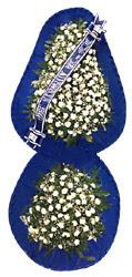 Siirt çiçek siparişi vermek  2,2 m. Boyunda tek katli ayakli sepet.