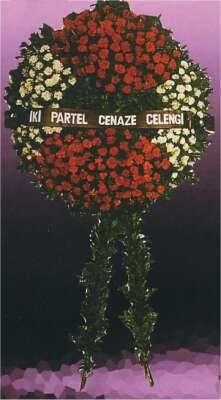 Siirt çiçek servisi , çiçekçi adresleri  cenaze çelengi - cenazeye çiçek  Siirt yurtiçi ve yurtdışı çiçek siparişi