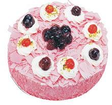 Sahane Tat yas pasta frambogazli yas pasta  Siirt çiçek servisi , çiçekçi adresleri