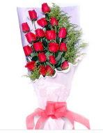 19 adet kırmızı gül buketi  Siirt çiçek siparişi sitesi