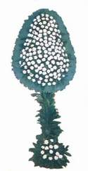 Siirt çiçek , çiçekçi , çiçekçilik  Model Sepetlerden Seçme 5