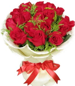 19 adet kırmızı gülden buket tanzimi  Siirt online çiçek gönderme sipariş