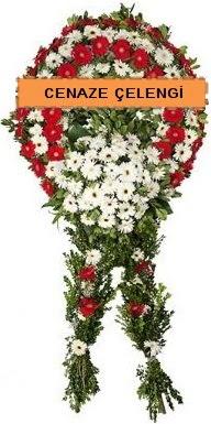 Cenaze çelenk modelleri  Siirt çiçek gönderme sitemiz güvenlidir